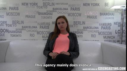 Молодая чешка пришла на секс кастинг